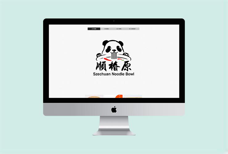 密西沙加网站开发