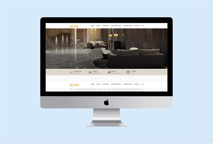 密西沙加网页设计