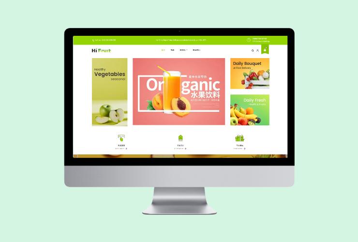 多伦多网站开发 hifruit
